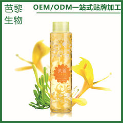 Toning water OEM process tighteners moisturizing hydrating pores soothing cosmetic toning water 300