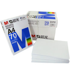 Chenguang A4 size printing photocopier paper A4 size wood pulp 70g white paper A4 size paper APYVQ95 white