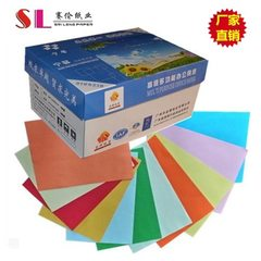 Manufacturer direct selling green 80g A4 color photocopier paper A4 size printing photocopier paper  The green