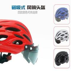 Kuyou with mirror lamp cycling helmet night mount special helmet high-grade integrated men and women Size L (57-62cm) white
