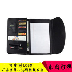 Manufacturer hot - selling multi - function folder zipper bag manager multi - function folder binder The a5