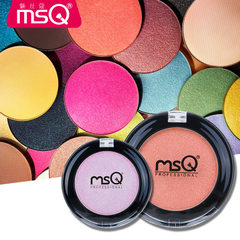 MSQ/ mace kohl new monochrome eye shadow 12 artist eye shadow group anti-seasickness nude makeup ear 2.5g pomegranate red s4
