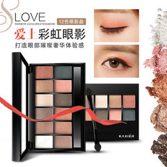 Cahill 12 color eyeshadow plate matte light color eyeshadow multi-color pearl eyeshadow wholesale ma Cherry blossoms