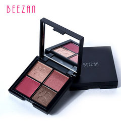 BEEZAN mizan will wholesale 8 new styles of optional four-color eyeshadow, pearl luster, wet eyeshad # 01