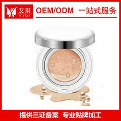 Air cushion bb cream moisturizing nude makeup isolation concealer cc foundation liquid makeup cosmet 20