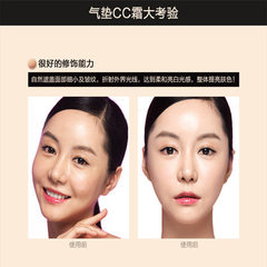 2018 new ladies thin, light, transparent and moist air cushion CC cream factory direct selling long- 30 g