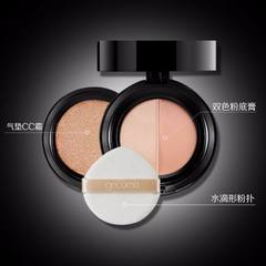 Grimm double color foundation cream + air cushion CC cream to isolate the concealer air cushion BB c 1 # natural color