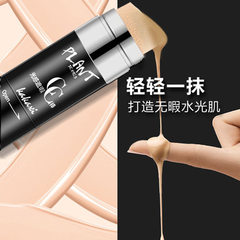 Cross border make-up casique light touch concealer air cushion CC rod moisturizing moisturizing and  Natural color