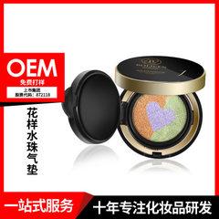 Bailichen three-color air cushion bb cream OEM moisturizing and hydrating CC cream concealer foundat 15 g