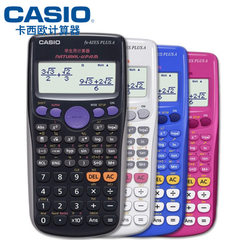 Wholesale authentic casio fx-82es PLUS A functional calculator for Old English students Casio fx-82es PLUS A