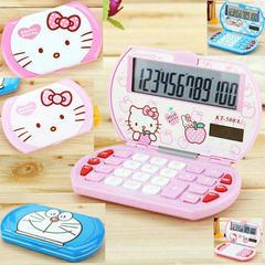Mini cartoon calculator/Korean version of HELLO Kitty solar folding doraemon DD/ kt-500 Sky blue