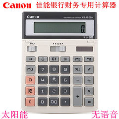 Authentic Canon ws-1200h bank calculator 12-digit solar finance dedicated computer gray