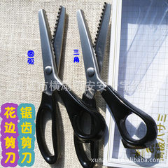 8 specification: dog tooth scissors, serrated scissors, serrated scissors (lace scissors) Triangle 3 mm