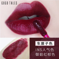 GOGO TALES lip color lip glaze not stained with cup lip color dirty orange pumpkin color pink beige  Aunt # 5 color