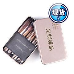 Malang factory directly sells 12 iron box makeup brush customized beauty makeup tool powder base blu brown