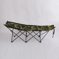 Office escort bed folding single bed siesta bed siesta bed military bed folding portable disaster re camouflage 175 * 54 * 50 cm