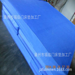 Professional manufacturers direct hospital bed care waterproofing medical coconut palm mattresses pr Green, blue 1900 * 900