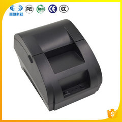 58mm thermal printer, USB printing bill printing, cashier`s note printing, manufacturer direct selli POS - 5890 k - USB