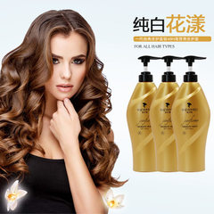 Manufacturer direct selling pure white flower Yang perfume shampoo set 800ml shampoo conditioner sha 500ml pure white flower Yang perfume nourishing hair washing cream