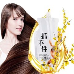 [damaged by ironing and dyeing] zhengxinyuan 1000g non-evapotranspiration conditioner hair film film 1000 ml