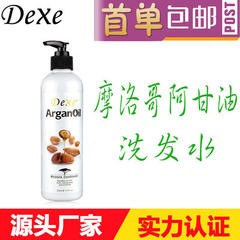 Manufacturer direct selling wholesale e - glycerin hair care nourishing shampoo OEM processing custo 400 ml