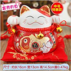 Caitancai ceramic decoration in dazzle red business prosperity cat deposit box opening wedding gifts Y YWL - 70179.