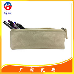 Factory direct sale Korea canvas pen bag student supplies pencil bag simple stationery bag custom lo Rice white