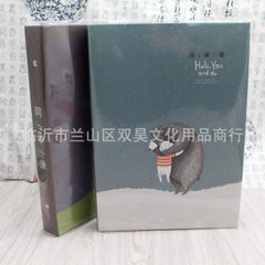 New model for you and me at 16 wholesale at low price student yearbook box 60 pages 60