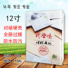 Creative yearbook graduation album production studio high-end photo album agent baby growth photo bo 20 p