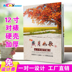 Schoolmate gathering memorial book making alumni record graduation comrade memorial address book pho 14 p