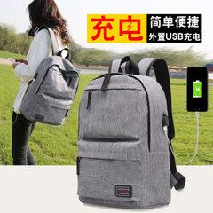 户外双背男士旅游休闲包大中学生书包外置USB双肩背旅行充电背包 红色