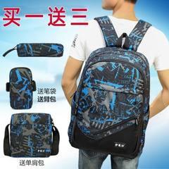 新款双肩包韩版高中学生大学生书包时尚潮流男士背包学院风女旅行 蓝色