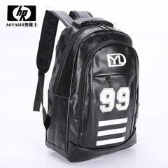 厂家批发男士双肩包韩版pu皮时尚背包旅行包学院风学生书包 黑色