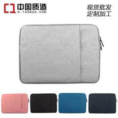 苹果Macbook内胆包 笔记本毛毡 平板电脑IPAD保护套 小米工厂定制 黑色 12寸