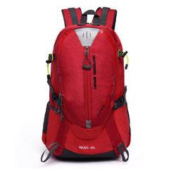 瑞派箱包批发定制双肩包登山包户外运动旅行包双肩背包男礼品 红色