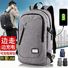 新款男士双肩包女背包潮学院风大学生书包USB充电户外旅行潮包 蓝色