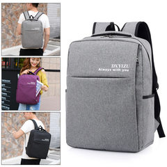 Simple fashion business backpack men`s backpack Korean version of the fashionable computer bag leisu Light grey
