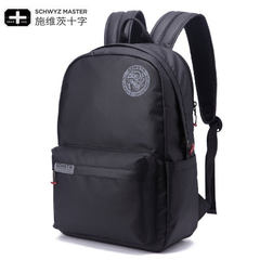Schweitz new style backpack men`s fashion backpack women`s fashion computer travel bag leisure simpl black