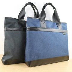 包邮男士休闲商务公文包 牛津布A4手提公文包双拉链横款一件代发 蓝色