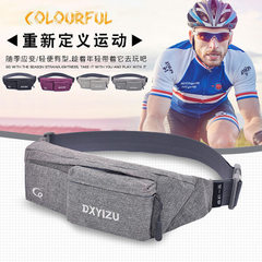 Multifunctional running men`s and women`s Fanny pack close to the chest outside the leisure sports F black