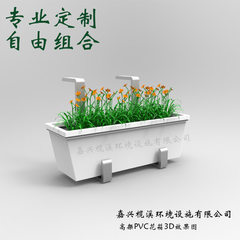 Wholesale and direct sale customized various viaduct balcony flowerpot pedestrian footbridge three-d Contact the seller