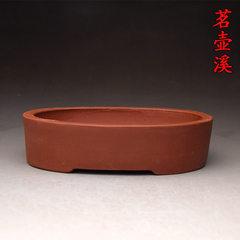 Yixing purple sand flowerpot factory direct sale cement flowerpot ceramic big flowerpot meat plant s purple Length 15cm wide 11cm high 3.5cm