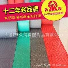PVC塑胶防滑地垫楼梯浴室厨房车间满铺地板革地胶垫地毯厂家批发 红色花纹备注 0.9米宽