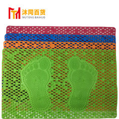 Household massage mat mat antiskid bath mat foot pad PVC sanitary bathroom shower shower shower show conventional 50 * 80