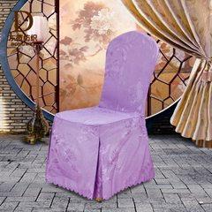 定做酒店椅套涤纶凤尾花餐桌椅子套会议展会凳套婚礼婚庆宴会椅套 浅紫色 标准2.5管酒店椅