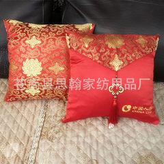 多功能古典绣花抱枕被 创意绸缎沙发靠垫家居礼品枕头定制批发 可定制 40*40cm