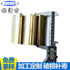 Manufacturer wholesale hair direct hair curler hair perm hair straight comb copper comb brass