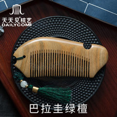 See fish - shaped high - grade green sandalwood comb authentic natural wood comb wholesale can be cu Green wingceltis 7-1