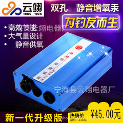 Lithium battery oxygen pump fish tank ac/dc dual purpose oxygen pump static oxygen generator fishing Silent alternating current double hole oxygen pump