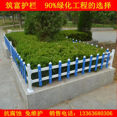 Factory direct sale municipal outdoor green fence PVC lawn guardrail garden villa building plastic s Customized contact customer service
